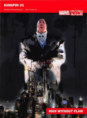 Marvel Now 2016 Kingpin #1