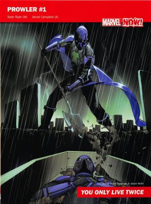 Marvel Now 2016 Prowler #1
