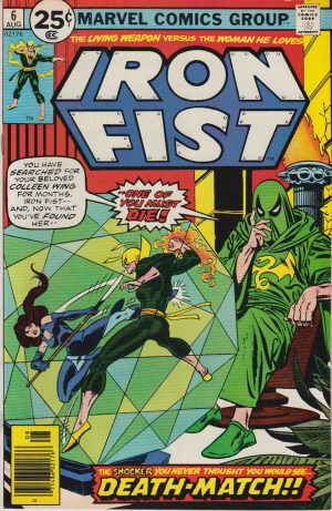 Jeryn Hogarth in Marvel Comics debute Iron Fist #6