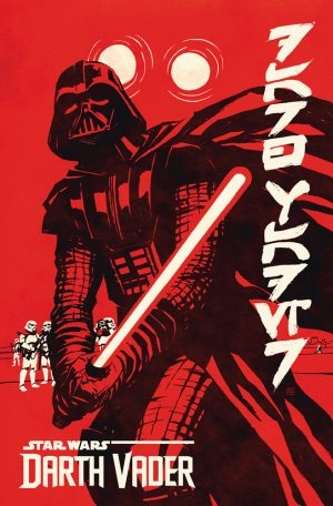 star-wars-darth-vader-25-finale-spoilers-preview-1b